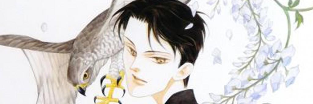 The Atkinson Hosts First Major Exhibition of Shojo Manga