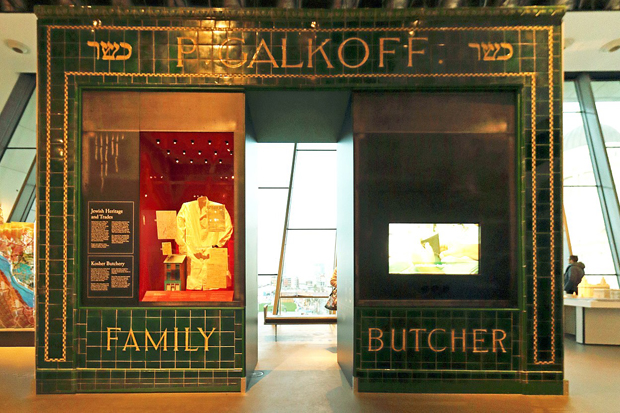 CANCELLED – Galkoff's And the Secret Life of Pembroke Place
