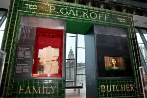 Galkoff's and the Secret Life of Pembroke Place (Object of the Month)